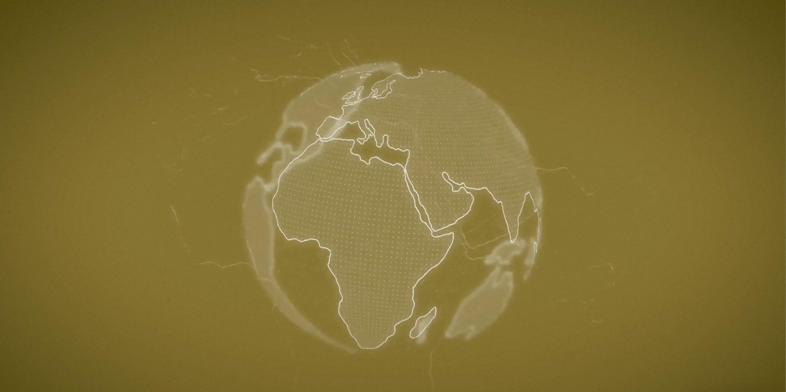 Инициатива  «Умная Цивилизация»