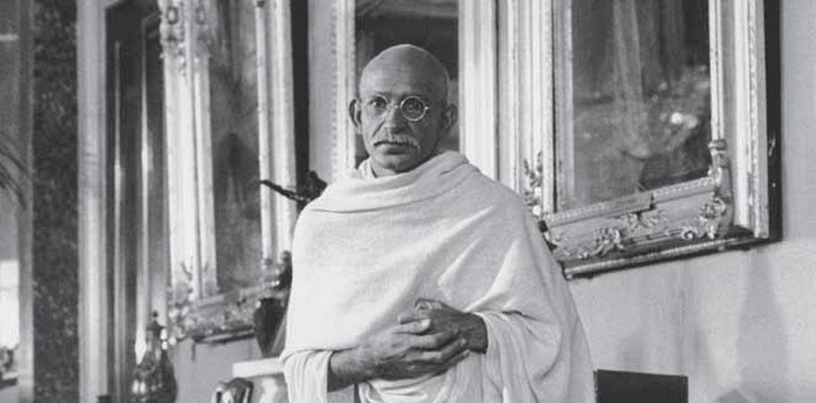 "Махатма Ганди. ""Как добиться победы"" (1917)"